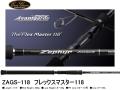 エバーグリーン ゼファー アバンギャルド ZAGS-118 フレックスマスター118 【スピニングモデル】