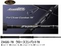 エバーグリーン ゼファー アバンギャルド ZAGS-78 クロースコンバット78 【スピニングモデル】