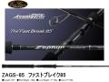 エバーグリーン ゼファー アバンギャルド ZAGS-85 ファストブレイク85 【スピニングモデル】