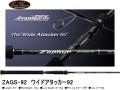 エバーグリーン ゼファー アバンギャルド ZAGS-92 ワイドアタッカー92 【スピニングモデル】