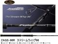 エバーグリーン ゼファー アバンギャルド ZAGS-96R ストリームウィップ96 【スピニングモデル】
