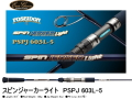 エバーグリーン ポセイドン スピンジャーカーライト PSPJ 603L-5 【スピニングモデル】