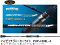エバーグリーン ポセイドン ハイピッチジャーカーライト PHPJ 606L-4