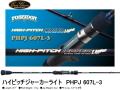 エバーグリーン ポセイドン ハイピッチジャーカーライト PHPJ 607L-3 【ベイトモデル】