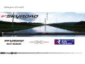 メジャークラフト スカイロード ボートシーバス ベイトモデル