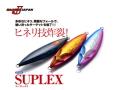 ダミキジャパン スープレックス