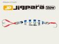 メジャークラフト ジグパラ スロー