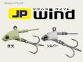 メジャークラフト ジグパラ ワインド ヘッド JPWH
