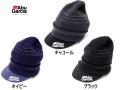 アブガルシア Abu Garcia Reflector Knit Cap (リフレクターニットキャップ)