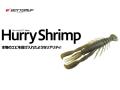 ボトムアップ Hurry Shrimp(ハリーシュリンプ) 【4インチ】
