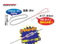 カツイチ/デコイ スマートリーダー WL-51 【3本入】