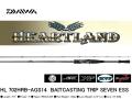 ダイワ ハートランド HL 702HRB-AGS14 BAITCASTING TRIP SEVEN ESS