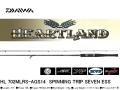 ダイワ ハートランド HL 702MLRS-AGS14 SPINNING TRIP SEVEN ESS