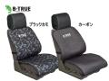 エバーグリーン/B-TRUE タフネスシートカバー 【車用シートカバー】