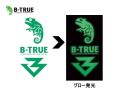 エバーグリーン/B-TRUE グローマークディカル