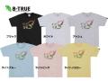 エバーグリーン/B-TRUE ベーシックTシャツ 【タイプ1】