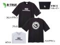 エバーグリーン/B-TRUE ビッグTシャツ 【Aタイプ】