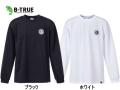 エバーグリーン/B-TRUE ドライロングTシャツ 【Aタイプ】
