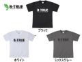 エバーグリーン/B-TRUE ドライTシャツ 【Aタイプ】