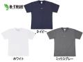 エバーグリーン/B-TRUE ドライTシャツ 【Bタイプ】