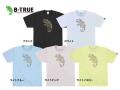 エバーグリーン/B-TRUE ドライTシャツ 【Cタイプ】