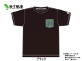 エバーグリーン/B-TRUE OrigCAMOポケットTシャツ