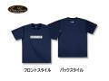 エバーグリーン E.G.ドライTシャツ 【Dタイプ】