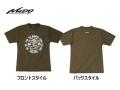 エバーグリーン/Mo-DO E.G.ドライTシャツ モード 【Dタイプ】