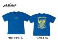エバーグリーン/Mo-DO E.G.ドライTシャツ モード 【Eタイプ】