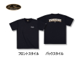 エバーグリーン E.G.ドライTシャツ ポセイドン 【Aタイプ】