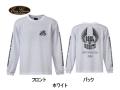 エバーグリーン E.G.メタル魂★ドライロングTシャツ 【Aタイプ】