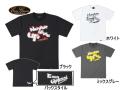 エバーグリーン/MS-modo モードドライTシャツ 【type1】