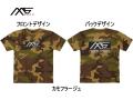 エバーグリーン/MS-modo カモフラージュドライTシャツ