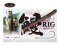 エバーグリーン 鰻RIG(ウナギリグ)