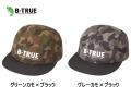 エバーグリーン/B-TRUE ジェットキャップ
