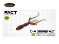 エバーグリーン/FACT C-4 シュリンプ 【4.2インチ】 FECO認定