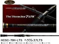 エバーグリーン ヘラクレス HCSC-70H-LTS ヘラクレス7LTS