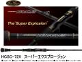 エバーグリーン ヘラクレス HCSC-72X スーパーエクスプロージョン
