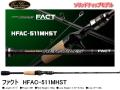 エバーグリーン ヘラクレス/FACT HFAC-511MHST (ソリッドモデル)