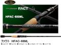 エバーグリーン ヘラクレス/FACT HFAC-66ML (チューブラーモデル)