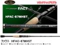 エバーグリーン ヘラクレス/FACT HFAC-67MHST (ソリッドモデル)
