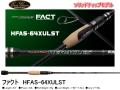 エバーグリーン ヘラクレス/FACT HFAS-64XULST (ソリッドモデル)