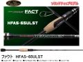 エバーグリーン ヘラクレス/FACT HFAS-65ULST (ソリッドモデル)