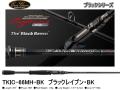 エバーグリーン カレイド インスピラーレ ブラックシリーズ TKIC-66MH-BK ブラックレイブン・BK