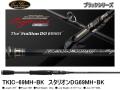 エバーグリーン カレイド インスピラーレ ブラックシリーズ TKIC-69MH-BK スタリオンDG69MH・BK