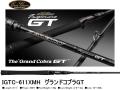 エバーグリーン カレイド インスピラーレ GTシリーズ IGTC-611XMH グランドコブラGT