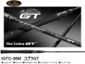 エバーグリーン カレイド インスピラーレ GTシリーズ IGTC-66M コブラGT