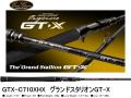 エバーグリーン カレイド インスピラーレ GT-Xシリーズ GTX-C710XHX グランドスタリオンGT-X