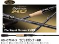 エバーグリーン カレイド インスピラーレ HDシリーズ HD-C70XHX ラピッドガンナーHD