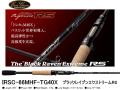 エバーグリーン カレイド インスピラーレ エクストリームRS IRSC-66MHF-TG40X ブラックレイブンエクストリームRS